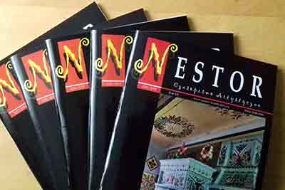 czasopismo-nestor-krasnystaw
