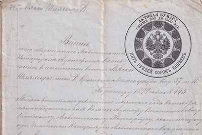 stary dokument 1899